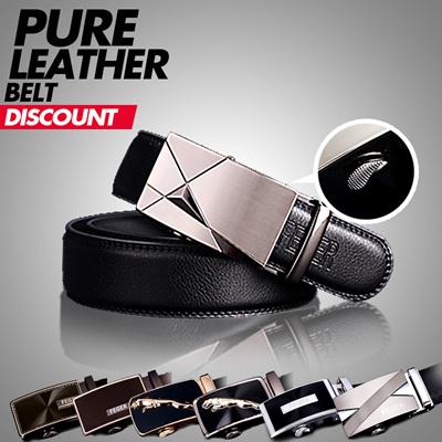 qoo10 special offer discount premium men s belt