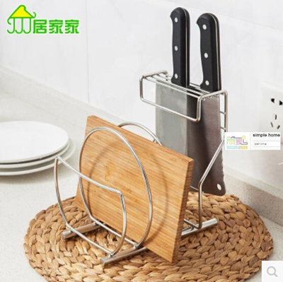 Qoo10 stainless steel knife holder kitchen lid rack for Cutlery storage with lid