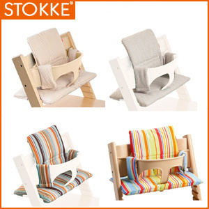 qoo10 stokke genuine imported trip trap tripp trapp cushion baby chair 30 baby maternity. Black Bedroom Furniture Sets. Home Design Ideas