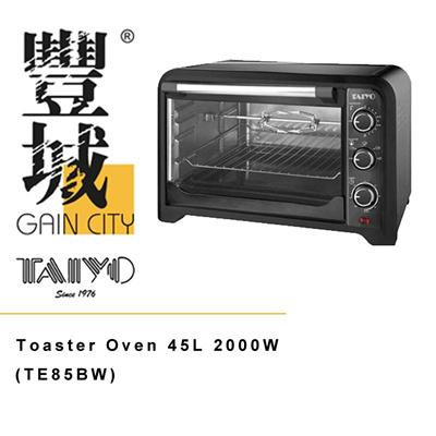 Countertop Oven Singapore : Qoo10 - Taiyo Toaster Oven 45L 2000W (TE85BW) : Home Electronics