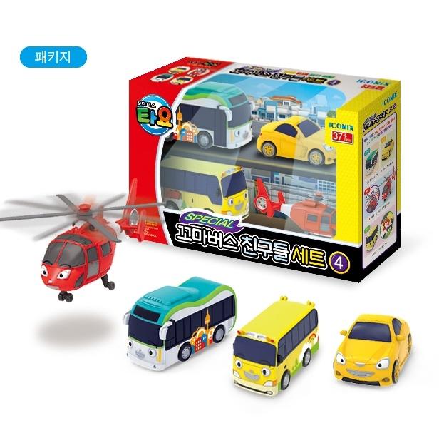 Lego Panels White Windshield 60025 Truck Van Bus Vehicle
