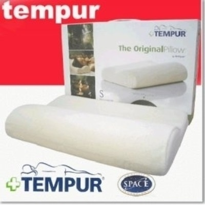 Tempurpedic pillow coupons discounts
