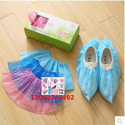 Qoo10 Thick Waterproof Disposable Plastic Shoe Box Indoor Rain Shoe Covers S Furniture Deco