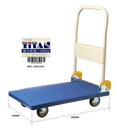 Qoo10 titan 120kg foldable hand truck trolley for Furniture hand truck