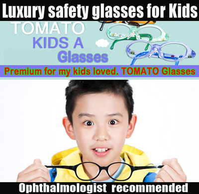 Tomato glasses malaysia