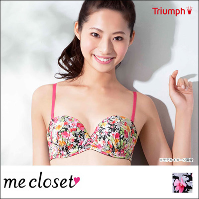 Qoo10 triumph triumph me closet me closet 002 t shirt for Triumph t shirt bra