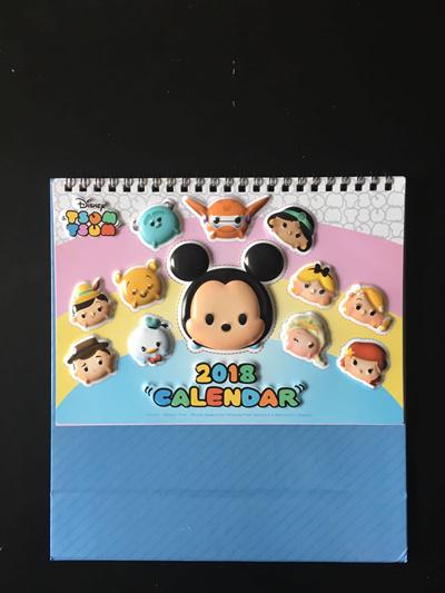 Qoo10 - TSUM TSUM Calendar B 2018/Children Day/New Year/Disney ...