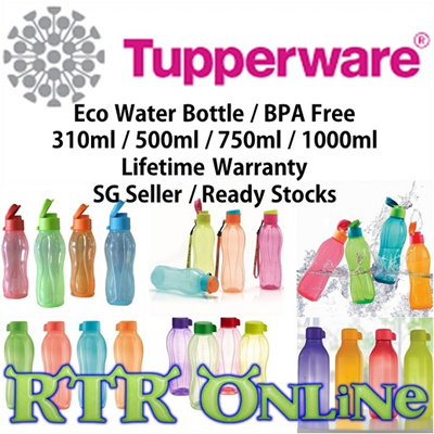 qoo10 sg seller authentic tupperware water bottles bpa free corporate kitchen dining. Black Bedroom Furniture Sets. Home Design Ideas