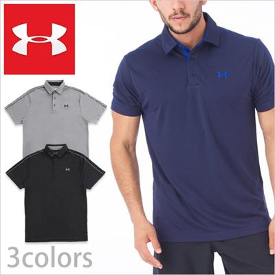 Qoo10 under armour men 39 s polo shirt under armour tech for Discount under armour polo shirts