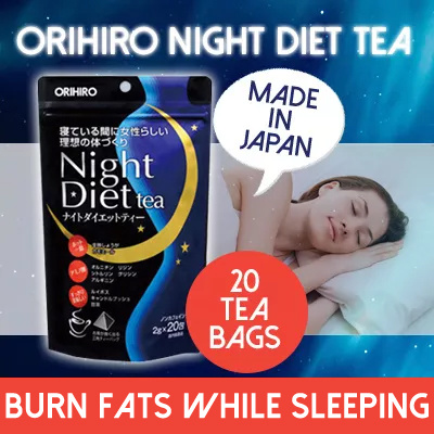 Qoo10 - Orihiro Night Diet Tea from Japan.[ Sleep Magic ...