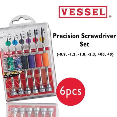 qoo10 vessel td 56 precision screwdriver 6pc set tools gardening. Black Bedroom Furniture Sets. Home Design Ideas