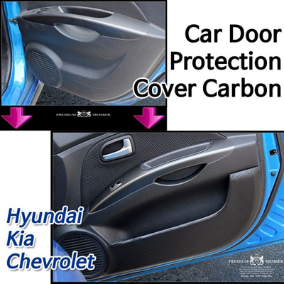 qoo10 vip car door protection cover carbon car interior tuning inside anti s automotive. Black Bedroom Furniture Sets. Home Design Ideas