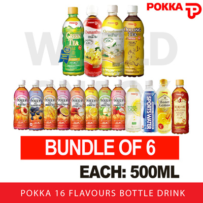 pokka marketing Looking for pokka suppliers wwwleads-gensg has 5 businesses carrying pokka products you may also find businesses related to food & beverage (f&b) products, beverage products, food products, office equipment, sanitaryware.