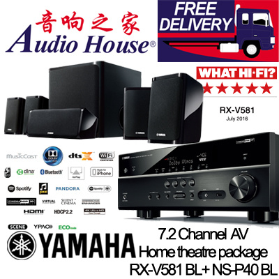 Qoo10 yamaha mht 4581bl 7 2 home theatre system package for Yamaha 7 2 home theatre system