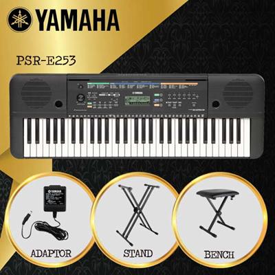 qoo10 yamaha beginner piano keyboard yamaha keyboard. Black Bedroom Furniture Sets. Home Design Ideas