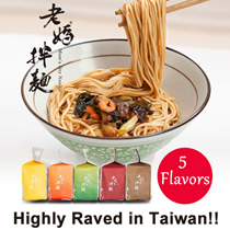 【Moms Dry Noodles老媽拌麵】 HIGHLY RAVED BY TAIWAN CELEBRITIES ★ 5 Flavors/女人我最大强力推荐