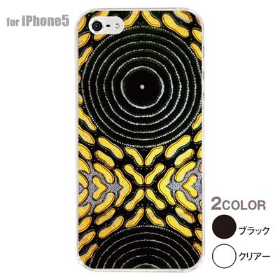 【iPhone5S】【iPhone5】【アルリカン】【iPhone5ケース】【カバー】【スマホケース】【クリアケース】【その他】【アフリカン テキスタイルパターン】 01-ip5-con059の画像