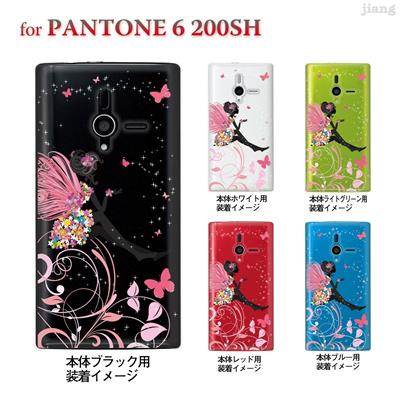 【PANTONE6 ケース】【200SH】【Soft Bank】【カバー】【スマホケース】【クリアケース】【フラワー】【フェアリー】 22-200sh-ca0093の画像