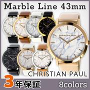 【3年保証】【海外正規】christianpaul クリスチャンポール 腕時計 43mm 大理石 マーブル ユニセックス レディース メンズ ペアウォッチ MR-01 MR-03 MR-04 MR-05 MR-06 MR-07 MR-08 MR-09
