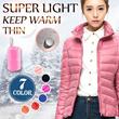 Multicolors!!! Omlesa Women Slim Solid Down Jacket/Foldable Down Jacket / Super Light Jacket / Travel Coat // Brand Down Jacket/Winter Slim Down Jacket/ Warm Down Coat  【M18】