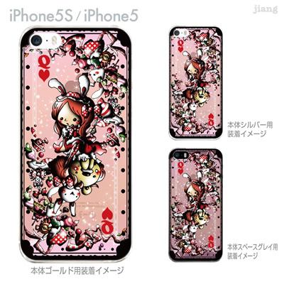 【iPhone5S】【iPhone5】【Little World】【iPhone5ケース】【カバー】【スマホケース】【クリアケース】【イラスト】【トランプQ】 25-ip5s-am0066の画像