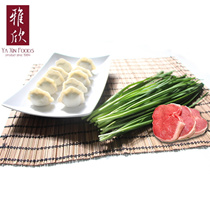 Ya Xin Dumpling 雅欣水饺 40 pcs/pack (Frozen)