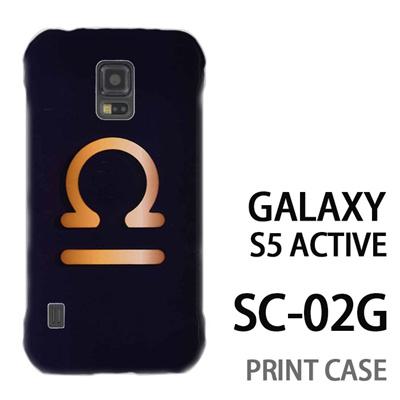 GALAXY S5 Active SC-02G 用『0720 星座てんびん座マーク』特殊印刷ケース【 galaxy s5 active SC-02G sc02g SC02G galaxys5 ギャラクシー ギャラクシーs5 アクティブ docomo ケース プリント カバー スマホケース スマホカバー】の画像