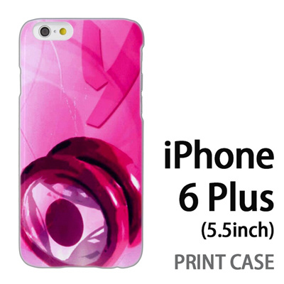 iPhone6 Plus (5.5インチ) 用『No1 Y_ヨーヨー ピンク』特殊印刷ケース【 iphone6 plus iphone アイフォン アイフォン6 プラス au docomo softbank Apple ケース プリント カバー スマホケース スマホカバー 】の画像