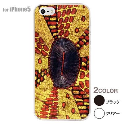 【iPhone5S】【iPhone5】【アルリカン】【iPhone5ケース】【カバー】【スマホケース】【クリアケース】【その他】【アフリカン テキスタイルパターン】 01-ip5-con060の画像