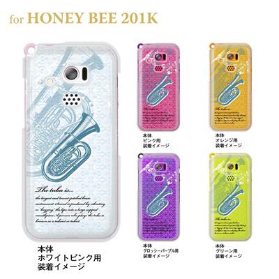 【HONEY BEE ケース】【201K】【Soft Bank】【カバー】【スマホケース】【クリアケース】【ミュージック】【チューバ】 09-201k-mu0013の画像