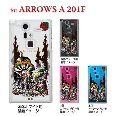 【Little World】【ARROWS A 201F】【201F】【Soft Bank】【カバー】【スマホケース】【クリアケース】【アート】【イソップ物語】 25-201f-am0023の画像