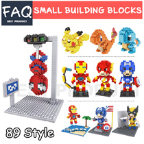 ★FAQ★Toys★Building blocks★89-Style★Pokermon★Avengers★Justice League★X-Men★Food/Building★figure★furnishing articles★Gifts★