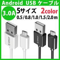 【データ転送・急速充電】【日本正規代理店】 ORICO Micro USBケーブル アンドロイド 急速充電 高速 データ転送 ケーブル Xperia、Nexus、Samsung、Android 等USB機器対応 5サイズ ADC