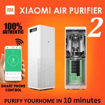 ◎$192 Aug 30 Xiaomi Smart Air Purifier 2◎Smart Home bedroom air purifier in addition / formaldehyde / haze / smoke /PM2.5