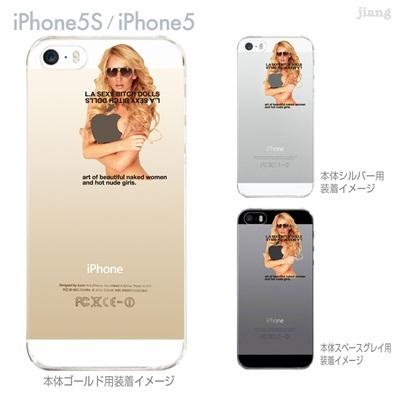 【iPhone5S】【iPhone5】【HAREM graphics】【iPhone5sケース】【カバー】【スマホケース】【クリアケース】 hgx-ip5s-112の画像