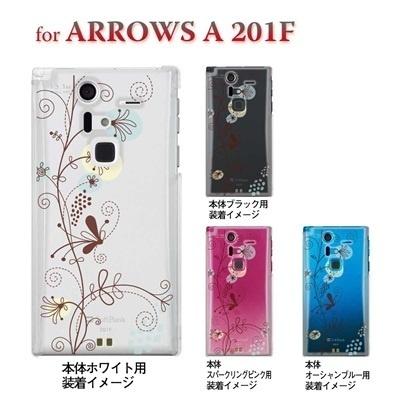 【ARROWS ケース】【201F】【Soft Bank】【カバー】【スマホケース】【クリアケース】【フラワー】 22-201f-ca0028の画像