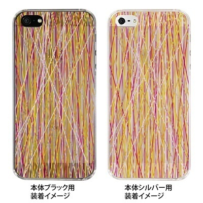 【iPhone5S】【iPhone5】【Clear Fashion】【iPhone5ケース】【カバー】【スマホケース】【クリアケース】 41-ip5-ao1030の画像