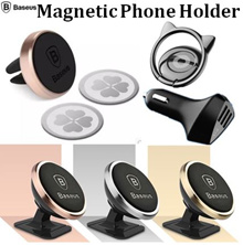 Baseus Universal 360 °magnetic car phone Holder/Mount/bracket/car accessories /Remax car charger