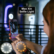 MaoXin USB Chargeable Portable Selfie LED Light / 3 Mode Adjustable Light /  Fit For All Phone