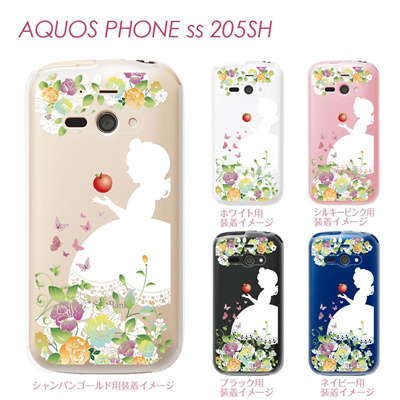 【AQUOS PHONE ss 205SH】【205sh】【Soft Bank】【カバー】【ケース】【スマホケース】【クリアケース】【クリアーアーツ】【白雪姫】 08-205sh-ca0100bの画像