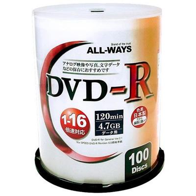 ALL-WAYSパソコン用DV-Rメディア1〜16倍速100枚スピンドルALDR47-16X100PW