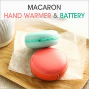 【かわいいマカロン型のホカホカモバイルバッテリー♪】カイロ 充電式 マカロン型 モバイルバッテリホットカイロ【Macaron Hand Warmer】あったかグッズ ぽかぽか USB形のカイロ 寒さ