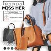 【FREE QXPRESS】[2016 BEST SELLING]★【Super Premium Quality Bag Sale】★INSPIRED STYLE STARBAGS Buckle Bucket etc ShoulderBag/Handbag/Working Bag/Tote/Big Bag/Lady Bag/Clutch LB-CE09N