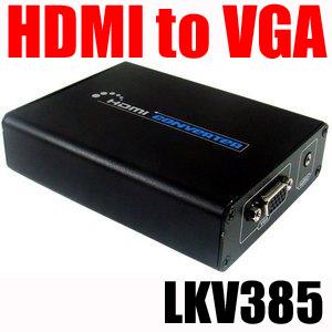 ★【送料無料】まだまだアナログTVを活用できます!変わり種のデジアナ変換!HDMI出力をVGA出力へ変換するコンバーター LKV385の画像