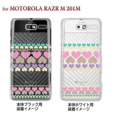 【MOTOROLA RAZR M 201M】【Soft Bank】【ケース】【カバー】【スマホケース】【クリアケース】【ハート】 09-201m-he0001の画像