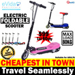 Cheapest Electric Foldable Scooter (direct from factory) - 24V 4.5AH 10kg 12km/h and up to 10km mileage suitable for adults. Best for travelling to and fro MRT station to home/office.