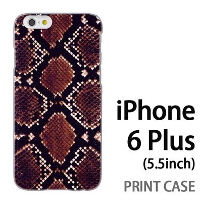 iPhone6 Plus (5.5インチ) 用『No2 1』特殊印刷ケース【 iphone6 plus iphone アイフォン アイフォン6 プラス au docomo softbank Apple ケース プリント カバー スマホケース スマホカバー 】の画像