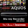 SHARP シャープ AQUOSブルーレイ BD-W1600 「2画面見ながら操作」に対応したAQUOSブルーレイ