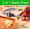 ★IMP HOUSE★[imp living][Kitchen Essential] 2-in-1 Stainless Steel Garlic Press Nut Cracker/ Garlic Presser/ Garlic Chopper