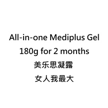 All-in-one Mediplus Gel 180g for 2 months 美乐思凝露 女人我最大★Direct from Japan★SPEEDY SHIPPING★